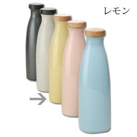 ボトル ウォーター 酒 ミルキーカラー マイナスイオン ラドン温泉源 健康 おしゃれ かわいい シンプル 信楽焼 日本製Ion bottle Candy レモン GB5-26-03