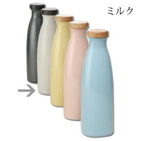 ボトル ウォーター 酒 ミルキーカラー マイナスイオン ラドン温泉源 健康 おしゃれ かわいい シンプル 信楽焼 日本製Ion bottle Candy ミルク GB5-26-04
