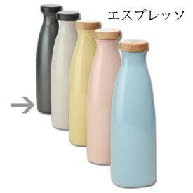 ボトル ウォーター 酒 ミルキーカラー マイナスイオン ラドン温泉源 健康 おしゃれ かわいい シンプル 信楽焼 日本製Ion bottle Candy エスプレッソ GB5-26-05