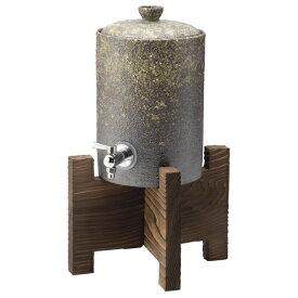 陶器 和風 酒器 焼酎サーバー 高級 和 モダン かわいい おしゃれ シンプル 信楽焼 日本製【送料無料】窯肌焼酎サーバー G5-3208