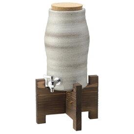 陶器 和風 酒器 焼酎サーバー 高級 和 モダン かわいい おしゃれ シンプル 信楽焼 日本製【送料無料】白モダン焼酎サーバー G5-3305