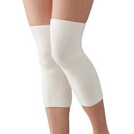 サポーター 膝 ふくらはぎ 関節痛 足首 ひじ すね 冷え予防 シルク混のび楽マルチサポーター(2枚組)