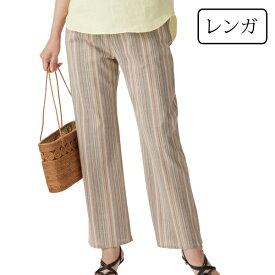 夏 涼しい ズボン パンツ リラックス 綿 ストライプ レンガ レディース 総ゴム しじら織 おしゃれ涼やかストライプイージーパンツ レンガ