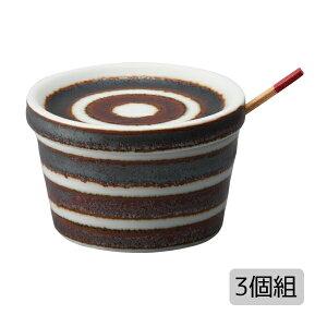 キッチン 雑貨 小物 スパイス入れ 薬味入れ セット 3個 磁器 おしゃれ シンプル 可愛い プレゼント 日本製es スパイスポット ボーダーBR 3個組