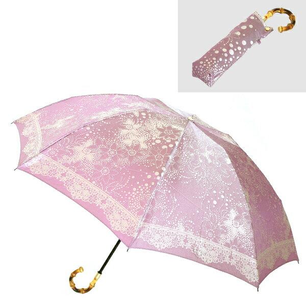 紫 レース 傘 折りたたみ 80歳 お祝い 傘寿 花柄 槙田商店 甲州織kirie ドットフラワー -折り傘- パープル 13660104