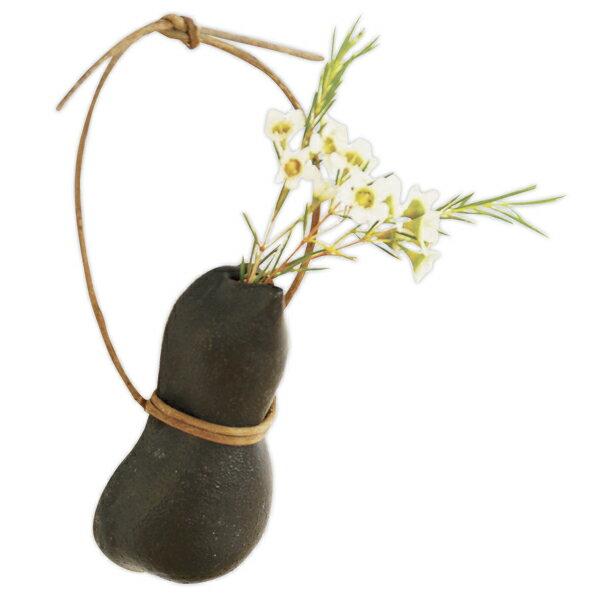 花入 花瓶 一輪挿し 壁掛 陶器 モダン 花器 ユニーク インテリア 季節 癒し おしゃれ 可愛い シンプル 上品 プレゼント 陶器 日本製ひさご(掛花) G5-0708