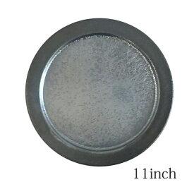 食器 皿 プレート 11インチ 黒 シンプル おしゃれ 可愛い 贈り物 プレゼント 陶器 信楽焼 日本製Deep breath Plate 11インチプレート DB-1 Black