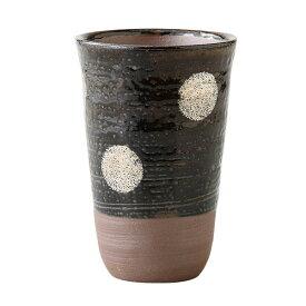 食器 カップ コップ おしゃれ 可愛い 贈り物 プレゼント 有田焼 陶器 日本製 天目丸紋 フリーカップ (銀) 72876