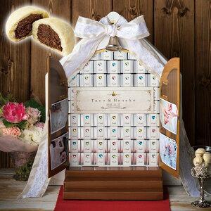 プチギフト お菓子 ブールドネージュ 結婚式 クリスマス ホワイト 白 ピンク 桃 イエロー 黄 グリーン 緑 ブルー 青 プレゼント 贈り物 おしゃれ 可愛い 日本製 【送料無料】ウエディングベ
