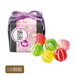 プチギフト お菓子 和風 キャンディー 記念品 参加賞 結婚式 桃 ピンク 金 ゴールド 日本製 祝むすび てまりキャンディー 10個セット OGT859