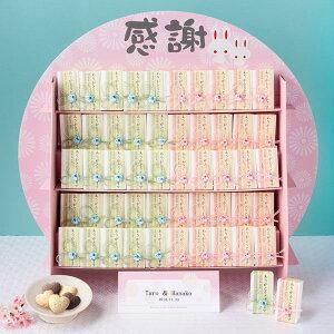 プチギフト お菓子 和風 クッキー 結婚式 桃 ピンク 緑 グリーン 日本製 【送料無料】ゆめうさぎ ハートクッキー50個セット OGT850