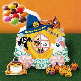 プチギフト お菓子 チョコ マーブルチョコ 結婚式 ハロウィン 二次会 イベント パーティー 日本製 【送料無料】ハロウィンのかぼちゃ馬車 36個セット OGT701