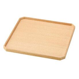 盆 正方形 越前漆器 木製 白木 高級 上品 おすすめ 日本製 白木塗タモ 110隅切盆 10-10514