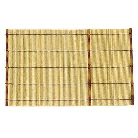 マット 竹 インテリア 敷物 テーブル 机 おしゃれ 焼竹マット 5559