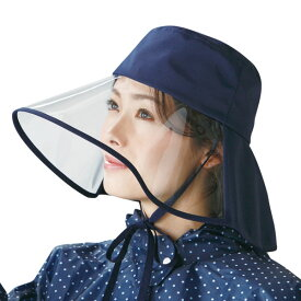 ハット 帽子 つば広 ネイビー お洒落 撥水加工 透明つば 雨をしっかりガード つば広レインハット