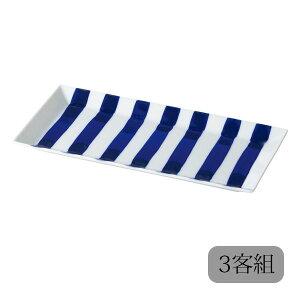 お皿 プレート 長角 セット 3客組 磁器 波佐見焼 日本製 mode012 長角皿 いち 3客組 16870