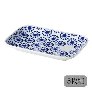 食器 お皿 長角 セット 5枚組 磁器 波佐見焼 日本製 Geometry 長角皿 ハナヅメ 5枚組 16996