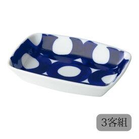 お皿 プレート 長角 セット 3客組 磁器 波佐見焼 日本製 mode012 オブロング ぜろ S 3客組 17091