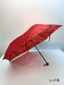 折り畳み傘 レディース 丸ミニ サテン生地 裏ゴブラン柄 超軽量 丸ミニ折り畳み雨傘