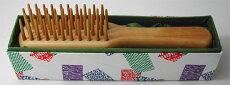 つげブラシ4列つげ櫛薩摩つげ材日本製国産ヘアブラシ