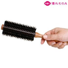 KENT ヘアブラシ ケント 豚毛ブローカーリングブラシ KNH-5624 M ふつう ヘアブラシ ブローリング Hair brush [優れものA]