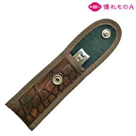 優れものAオリジナル 爪切りケース クロコダイル フェイク tcasecro 爪きり つめきり カバー キャップ Nail clipper case [メール便可(200円)][優れものA]