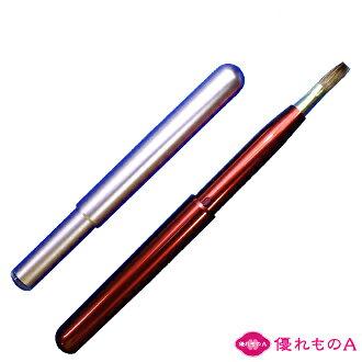 Sliding mini-lip brush pony No. 419 [push type] with the Kumano writing brush make brush portable 500 yen cap [pushing out type] [makeup writing brush] [red thistle] [Kumano makeup writing brush] [carrying around] [KUMANO brush] [(200 yen)]
