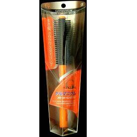 イケモト ゲルマニウム ブローカーリングブラシ GH-1000 G STYLING GERMANIUM BLOW CURLING BRUSH イケモトのブラシ 池本ブラシ IKEMOTO ヘアブラシ Hair brush [優れものA]