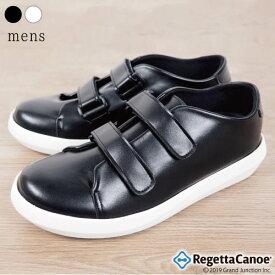 リゲッタ カヌー メンズ スニーカー 靴 黒 白ベルクロ マジックテープ コンフォートシューズ カジュアルシューズ 紐なし らくらく 軽い 軽量 幅広 甲高 スポーティー 履きやすい 歩きやすい 日本製 c六
