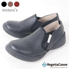 リゲッタ カヌー レディース 靴 スリッポン カジュアルシューズ 黒 茶 フラットシューズ 旅行 お出掛け 歩き やすい 疲れない 幅広 甲高 痛くない 履きやすい シンプル 大人可愛い おしゃれ 日本製 c六