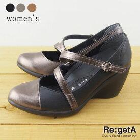 リゲッタ パンプス レディース 痛くない ストラップ 黒 ブラック バイカラー 7センチヒール アーモンドトゥ ウェッジソール ウェッジヒール メタリック 履きやすい 歩きやすい 日本製 Re:getA R1976