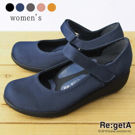 リゲッタ レディース パンプス 撥水加工 はっ水 防滑 ウェッジソール 滑りにくい パンプス 履きやすい Re:getA 撥水 リゲッタイツモ R2601