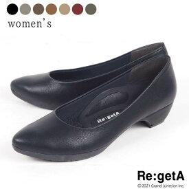 《お得なクーポン発行中》 母の日 リゲッタ パンプス 痛くない ローヒール ブラック 黒 ポインテッド とんがり かっこいい 履きやすい 痛くなりにくい 疲れにくい 走れる 歩きやすい 3.5cmヒール シンプル コンフォート フォーマル セレモニー カジュアル レディース