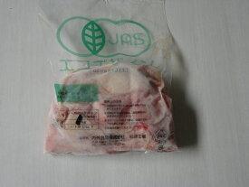 【送料込!】オーガニックチキン【茨城県産】こだわりもも肉1kgパック×2【お試し】【国産】【ブランド鶏】