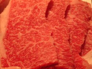とろけるっ!特選近江牛特上ロース焼肉用画像