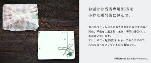 近江牛食べ比べ800g