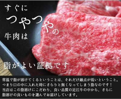 すぐに艶々の肉は脂が良い証拠です
