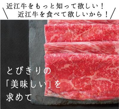 美味しい牛肉を求めて