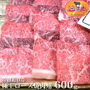 送料無料特選 近江牛 極上 ロース 焼肉 用 600g松阪牛 神戸牛 と並ぶ 黒毛和牛国産牛 牛 牛肉 肉 黒毛和牛送料無料 お…