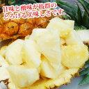 【送料無料】東村産ハワイ種パイン 3玉入(1玉1、3kg〜1.6kg以下) ふくしま農園【パイナップル パイン ハワイ種…