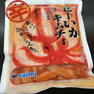 沖縄県産せーいか キムチ250g 5個【冷凍食品 セーイカ せーいか ソデイカ そでいか イカ いか 烏賊】
