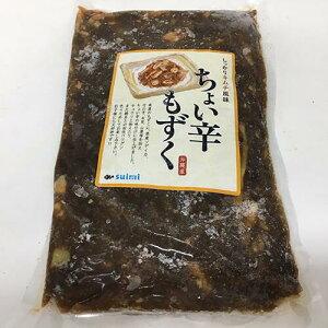沖縄県産ちょい辛もずく 500g 3個【冷凍食品】