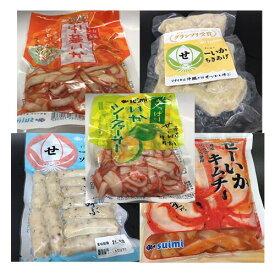 沖縄県産せーいか加工セット【冷凍食品 セーイカ せーいか ソデイカ そでいか イカ いか 烏賊】