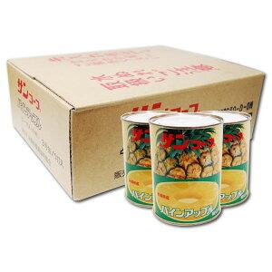 【数量限定】沖縄産パインアップル・シラップづけ スライス輪切り 565g ×12缶(1ケース)【沖縄産 沖縄県産 国産 パイン パイナップル パイン缶 パイナップル缶 缶