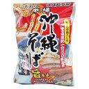 【沖縄ソバ】沖縄そば2食入り 袋タイプ(生めん)