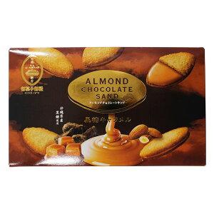 アーモンドチョコサンド 黒糖キャラメル 12枚入り ×3セット