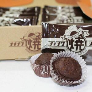オキナワ焼ショコラ 10個入り
