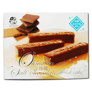 沖縄塩チョコスティックケーキ6個入