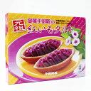 【沖縄産 紅芋タルト】 御菓子御殿の紅芋タルト10個入 × 3セット