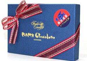 生チョコレート(泡盛)15個入り